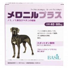 メロニルプラス超大型犬用3本