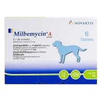 ミルベマイシンA錠2.5mg小型犬用