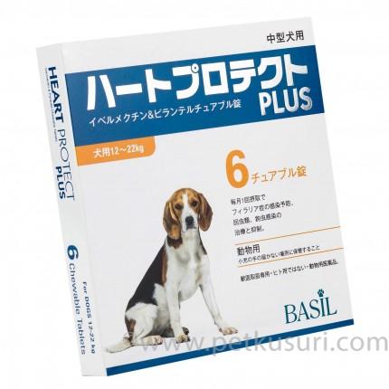ハートプロテクトプラス中型犬用