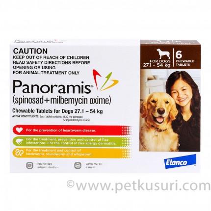 パノラミス超大型犬用