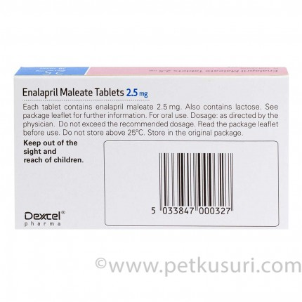 エナカルド錠ジェネリックエナラプリル2.5mg