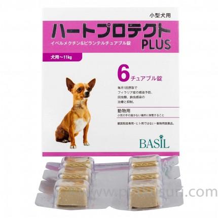 ハートプロテクトプラス小型犬用