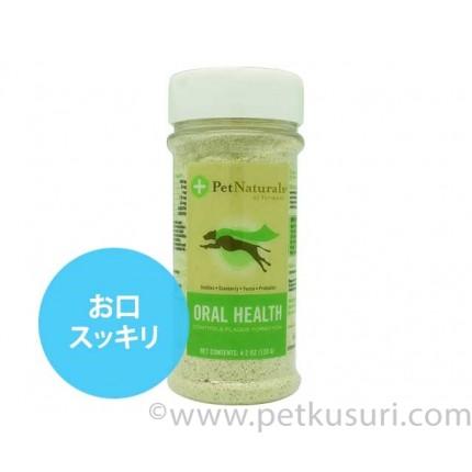 オーラルヘルスコントロール犬用(お口スッキリ)