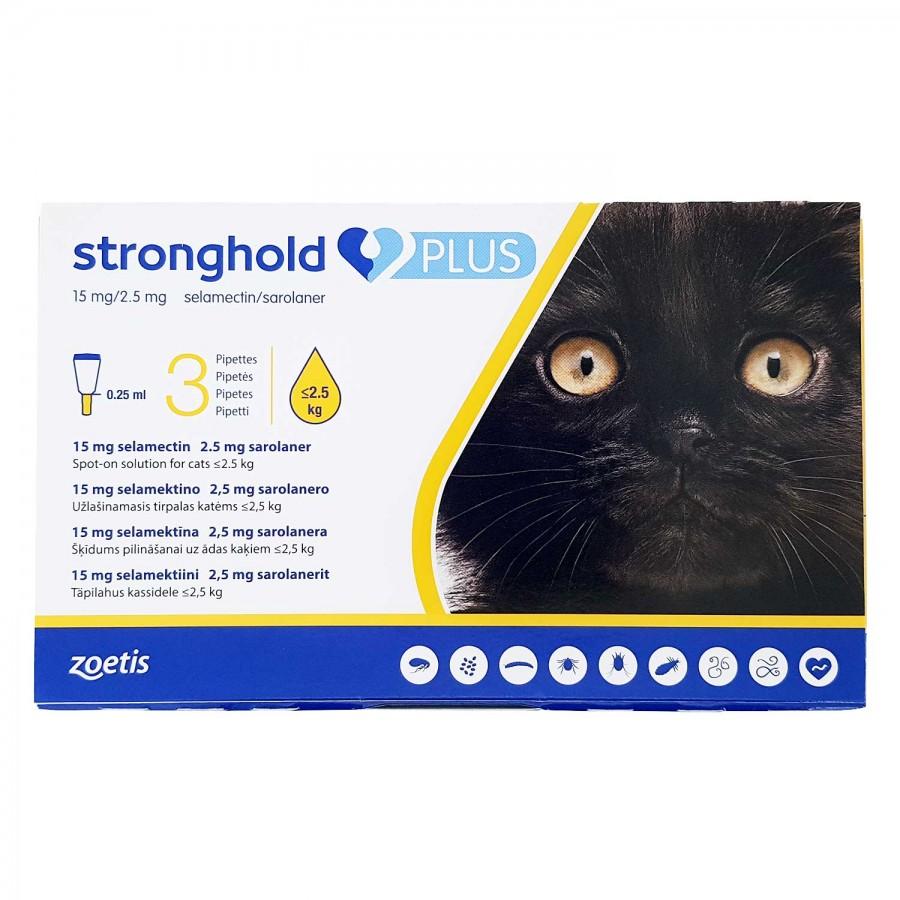 ストロングホールドプラス子猫用(2.5kg未満)3本
