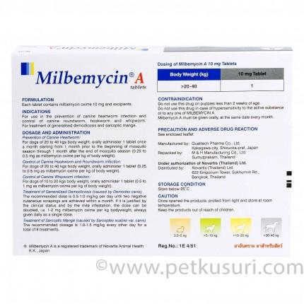 ミルベマイシンA錠10mg大型犬用