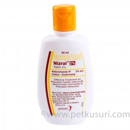 ニゾラル2パーセント抗脂漏症シャンプー