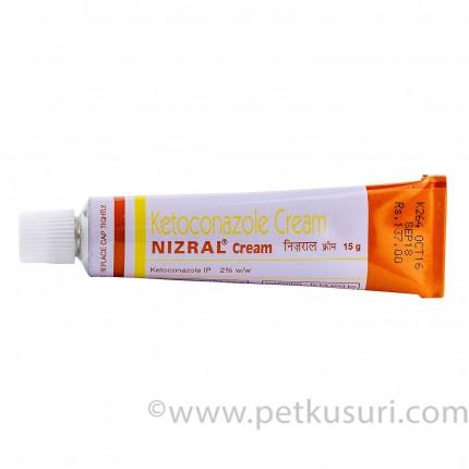 ニゾラル2パーセントクリーム