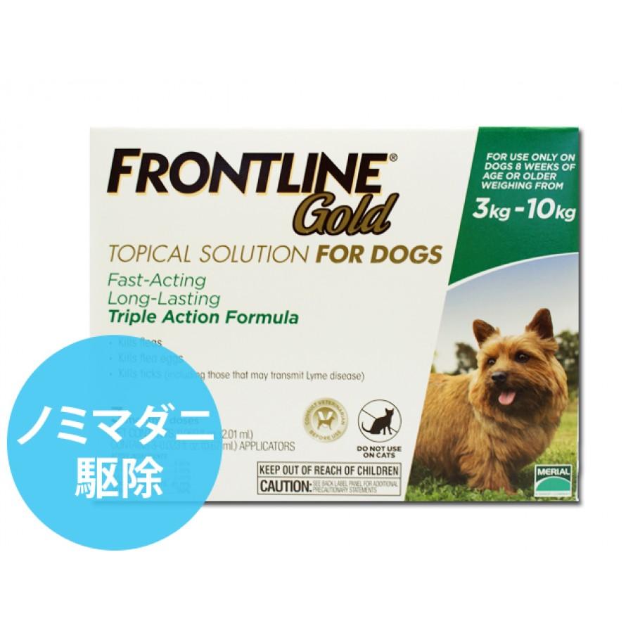 フロントラインゴールド小型犬用3本
