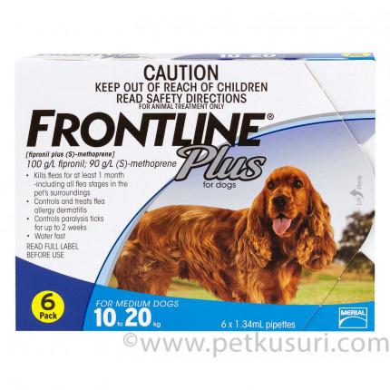 ストロングハートプラス・チュアブルとフロントラインプラス中型犬用