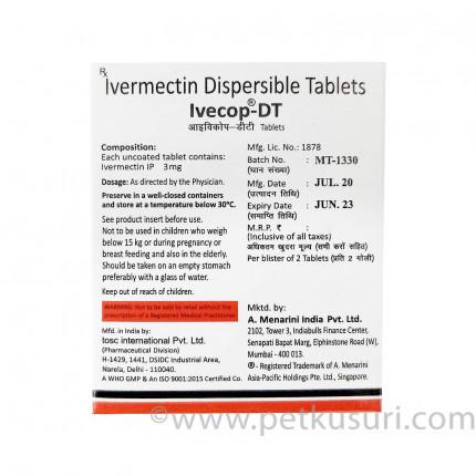 イベルメクチン3mg2錠