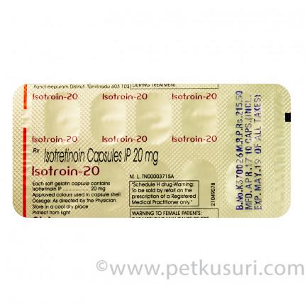 イソトロイン20mg10錠(イソトレチノイン)