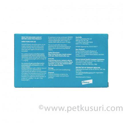 オンシオール錠20mg中型犬用(10~20kg)