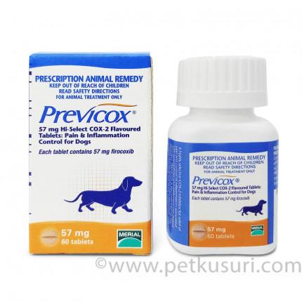プレビコックス(Previcox)57mg