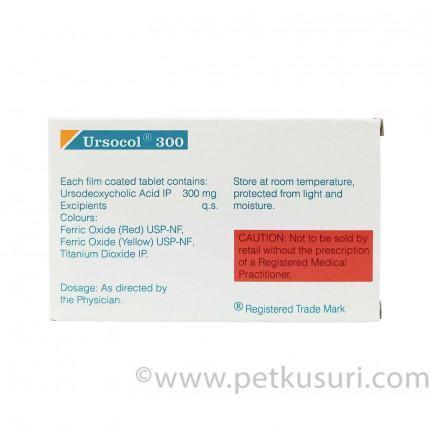 ウルソコール300mg30錠(ウルソジェネリック)