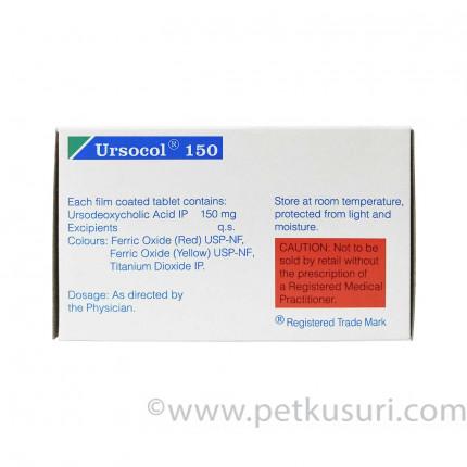 ウルソコール150mg30錠(ウルソジェネリック)