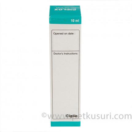 塩酸シプロフロキサシン0.3%(点眼薬)