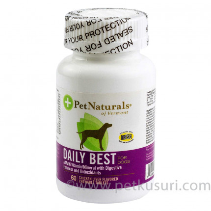 デイリーベスト60犬用 チキンレバー味(健康サポート)