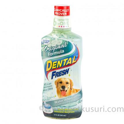 デンタルフレッシュ犬用503ml
