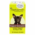 ハーブスミス サポートイミュニティー犬猫用