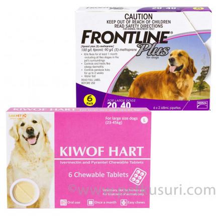 キウォフハートとフロントラインプラス大型犬用