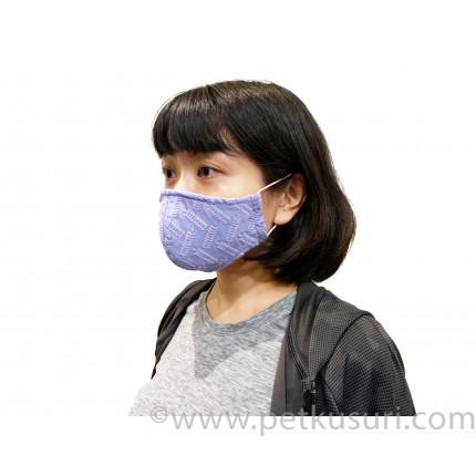 呼吸快適!洗える立体マスク(女性用ブルー)