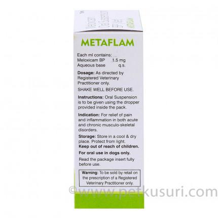 メタフラムオーラルサスペンション1.5mg15ml