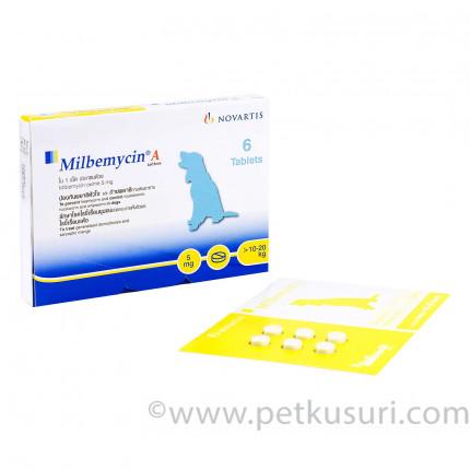 ミルベマイシンA錠5mg中型犬用