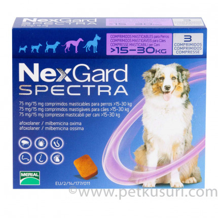 ネクスガードスペクトラ大型犬用15~30kg未満