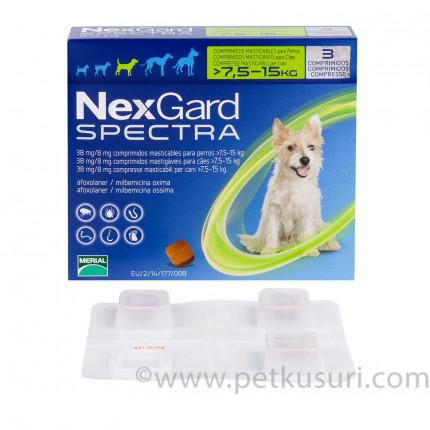 <アウトレット品・20%OFF>ネクスガードスペクトラ中型犬用7.5~15kg未満
