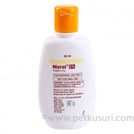 ニゾラール2パーセント抗脂漏症シャンプー
