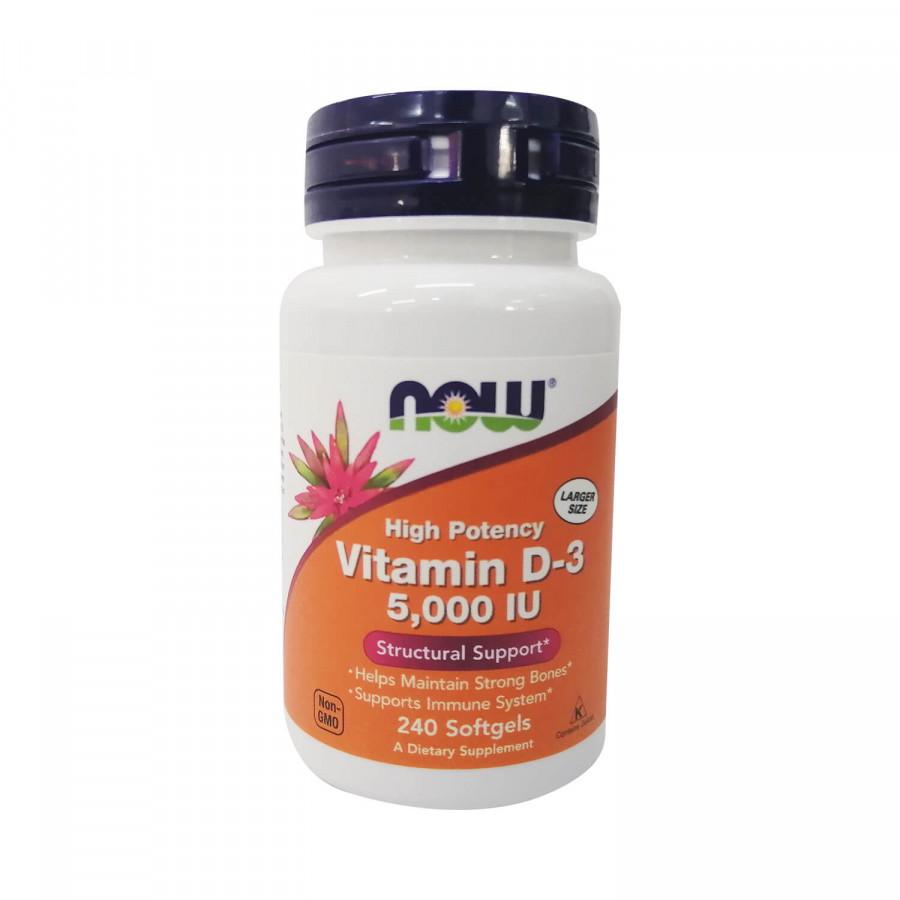 高濃度ビタミンD3(240粒/5000IU)