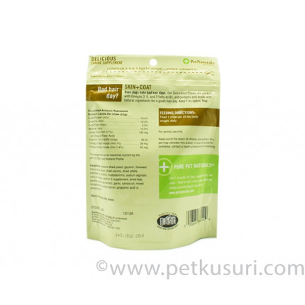 スキン+コートサプリメント45犬用 ダックフレーバー(スキンケア)