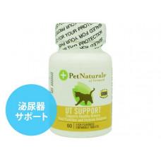 ユリナリートラックサポート60猫用 フィッシュ味(泌尿器サポート)