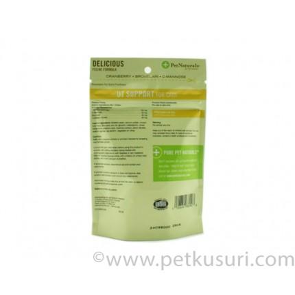 ユリナリートラックサポート45猫用チキンレバー味(泌尿器サポート)