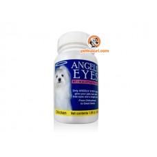 犬用エンジェルアイズ30gチキン味
