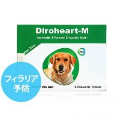 ダイロハート中型犬用