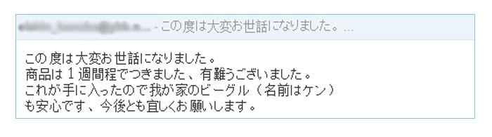 customer-27oct.jpg