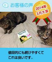 pkhyoban-taisyou-201409.jpg