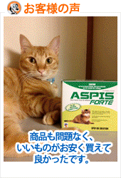 review-aspisforte-cat-sep14.jpg