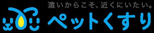 PetKusuri